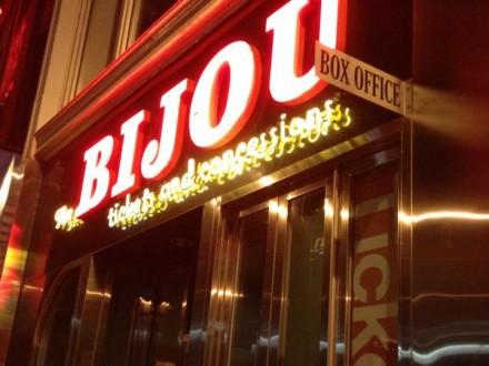 Bijou lights