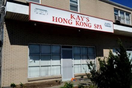 Kay's Hong Kong